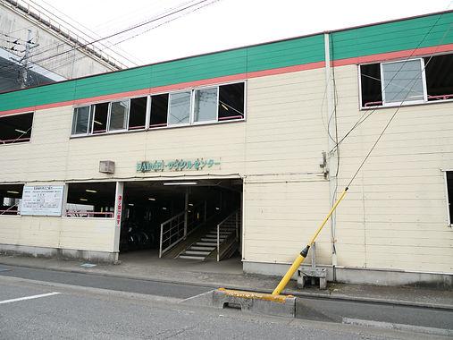 ダイメイサイクルセンター