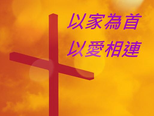 教會主題佈置簡介