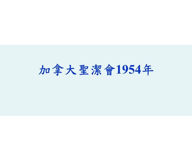 投影片42.JPG