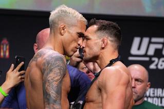 Dana White Privilege, UFC 262 Predictions