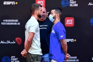 UFC on ESPN: Kattar vs Ige Predictions