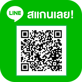 line-at999.png