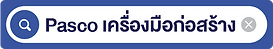 facebook-at.png