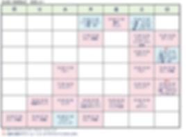schedule2020.4.jpg
