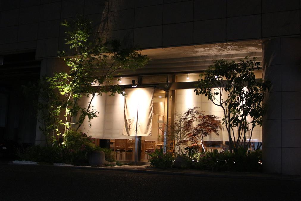 11/14 紅葉をくぐって ガーデン工事(リノベーション)