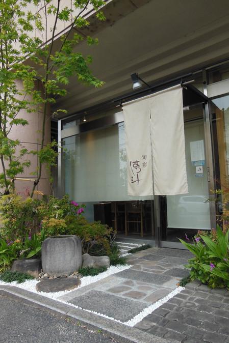 12/14 紅葉をくぐって ガーデン工事(リノベーション)