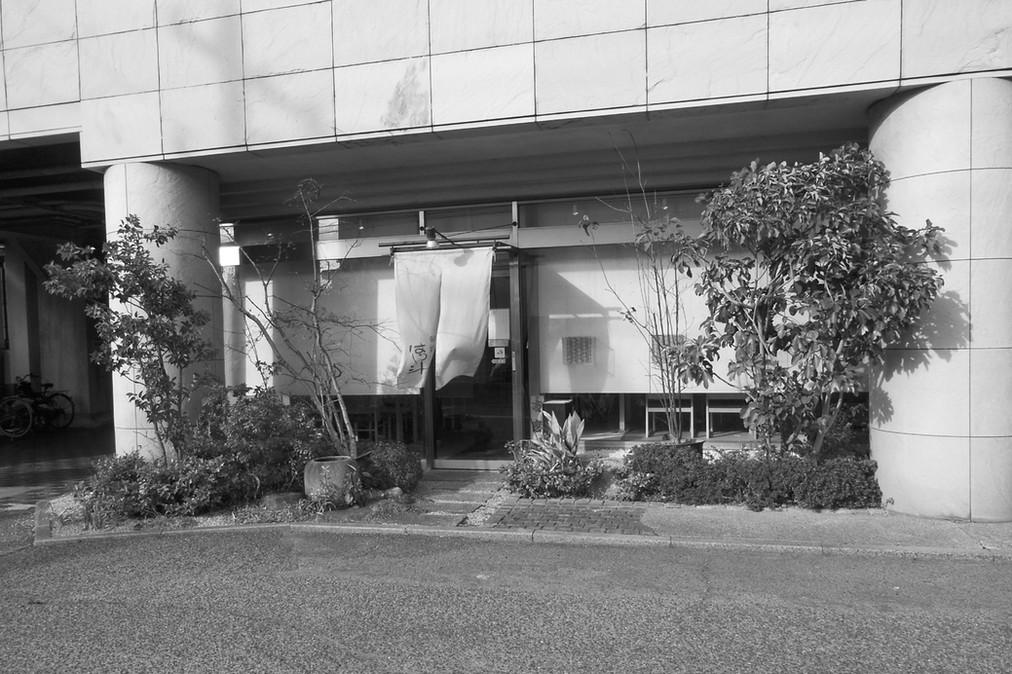 14/14 紅葉をくぐって ガーデン工事(リノベーション)