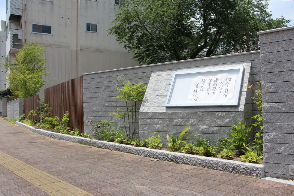 08/27 さくらを愛でながら ガーデン工事(リノベーション)