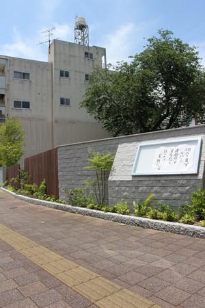 09/27 さくらを愛でながら ガーデン工事(リノベーション)