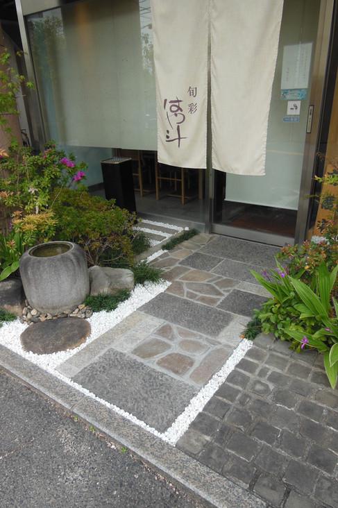 13/14 紅葉をくぐって ガーデン工事(リノベーション)