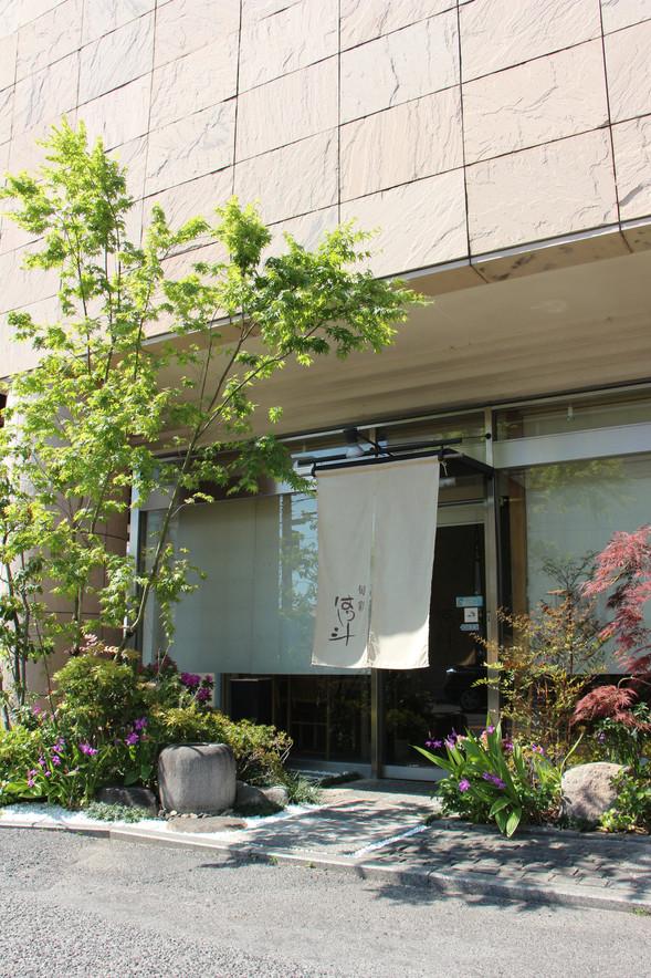 08/14 紅葉をくぐって ガーデン工事(リノベーション)