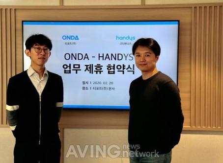 [메트로 트래블] 티포트-핸디즈, 생활형 숙박시설 판매관리 MOU 체결