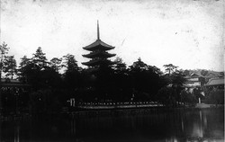 Around 1932_Open-air_Beer Hall_ at Sarusawa Pond