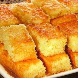 Cassava Cake - Bolo de Mandioca