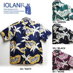 iolani-142302
