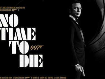 'No Time To Die' Review - Can 007 Continue?