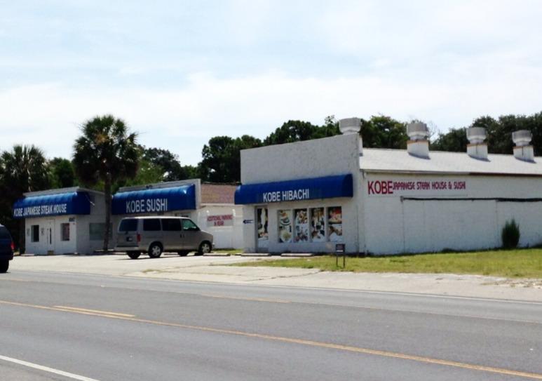 Kobe Hibachi Oak Island NC