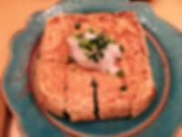 yukitora_edited.jpg