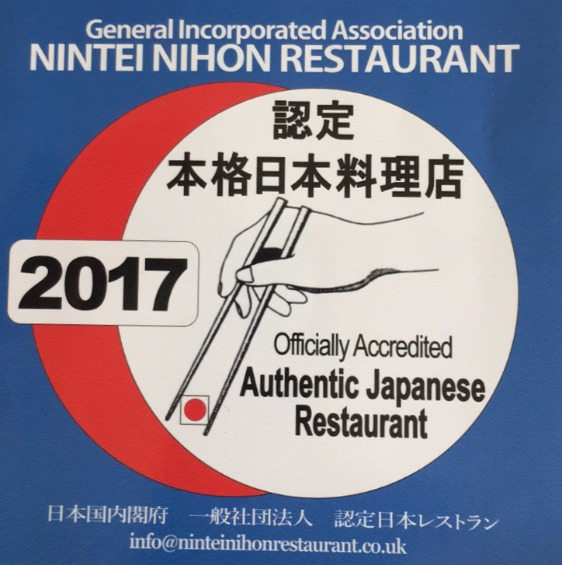Eat Tokyo Düsseldorf