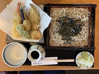 tempura tray soba.HEIC