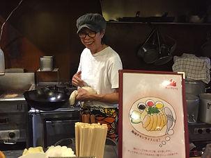 Nishi-Ogikubo Mu-Hung