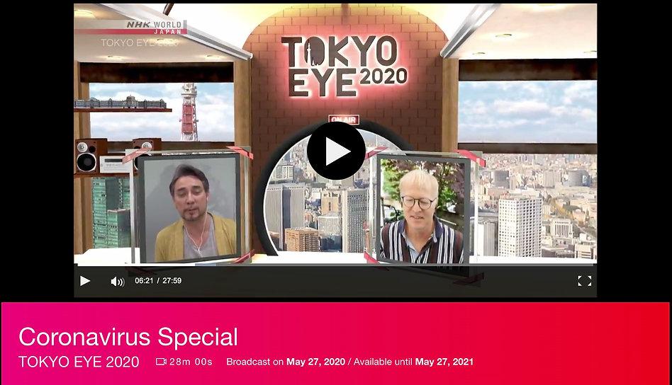 NHK Screen.jpg