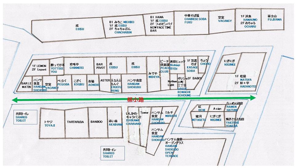 柳小路の地図WEB用英語併記版 2月8日版 JPEG.jpg