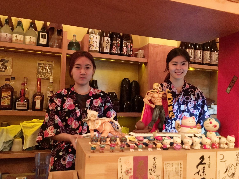 Izakaya Bar 36 Shanghai
