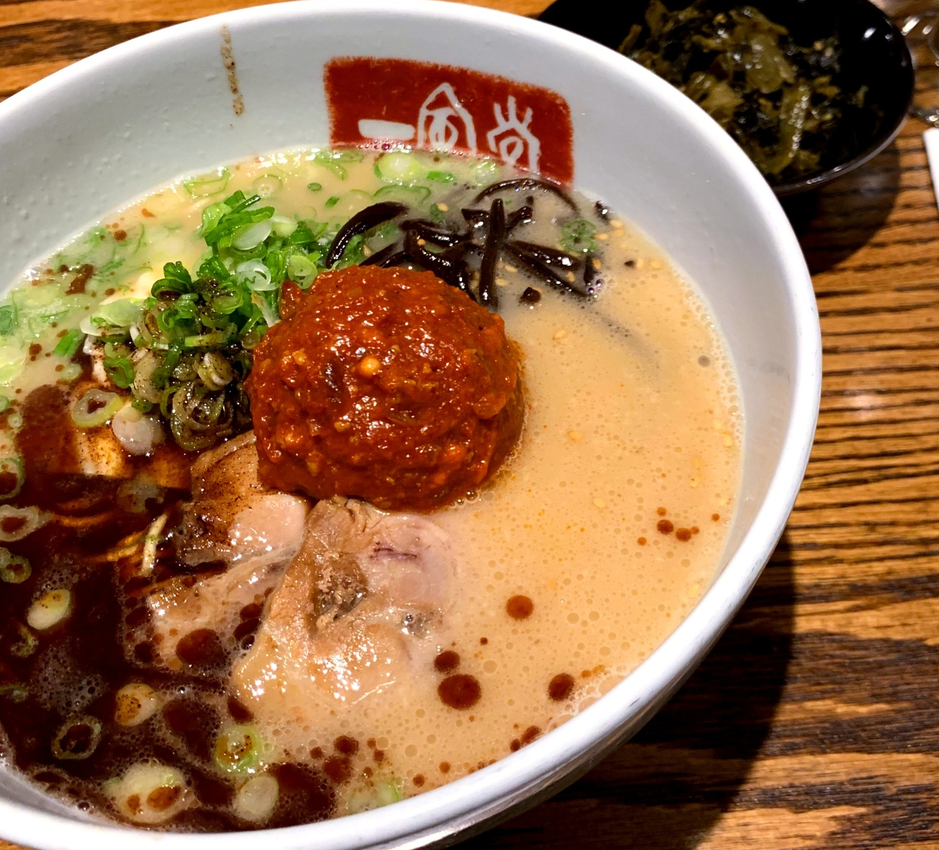 Ippudo Ramen New York East Village