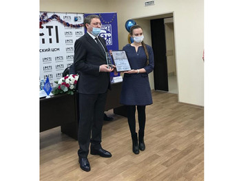 Стандартизаторы АО «КМЗ» получили награды за победу в профессиональном конкурсе