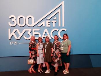 Специалисты АО «КМЗ» приняли участие в первом Всероссийском форуме «Вектор детства»