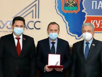 Кемеровский механический завод получил высокую награду