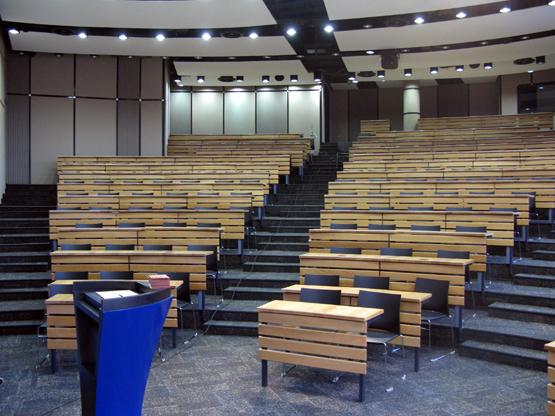 KPMG Auditorium