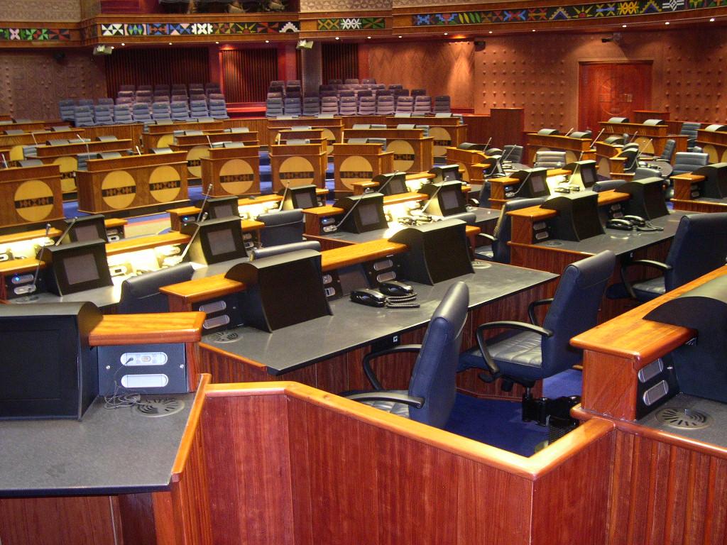 Mpumalanga Legislature