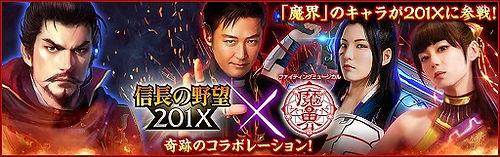 201x_banner001.jpg