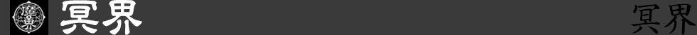 character_menu07.jpg