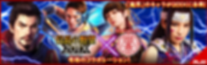 201x_banner002.png
