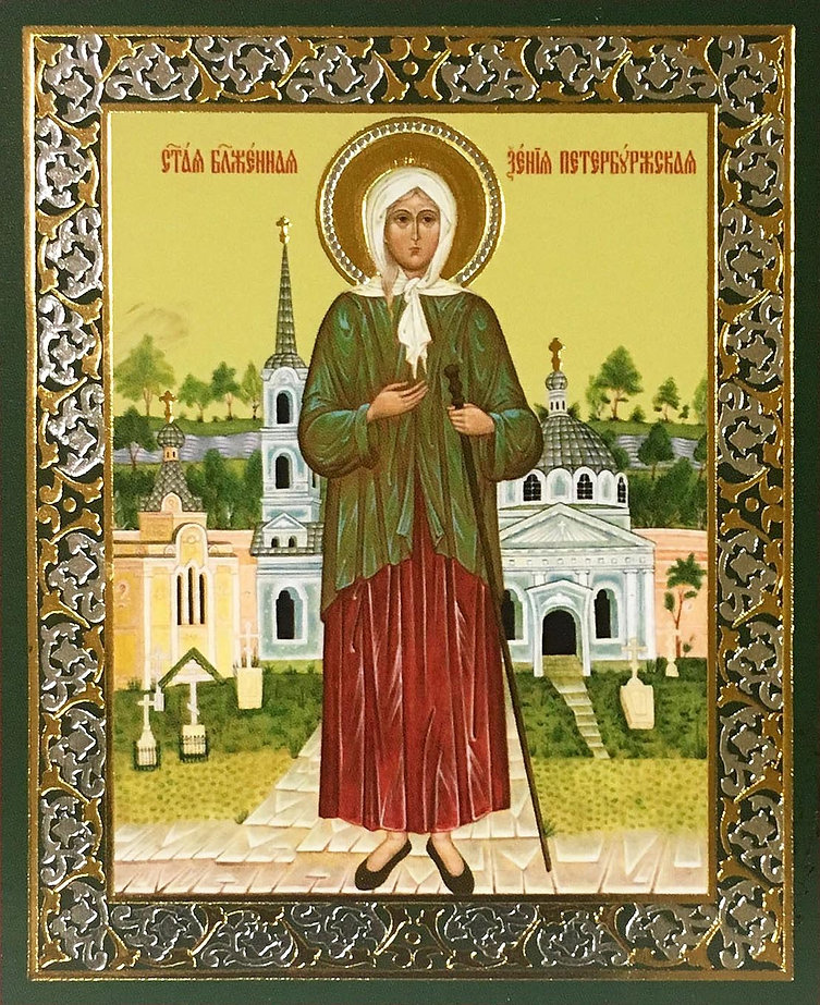 St. Xenia Icon small.jpg