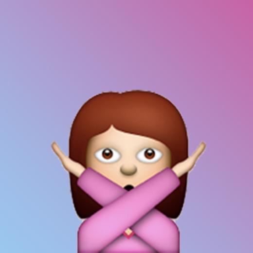 no-emoji-56.png