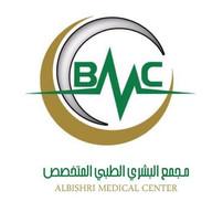 Albishri Medical Center