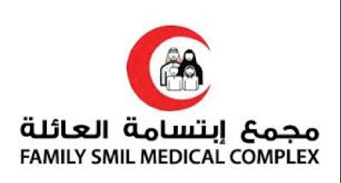 Family Smile Medical Complex - Jeddah