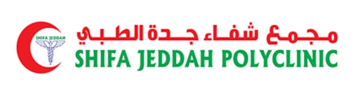 Shifa Jeddah Polyclinic