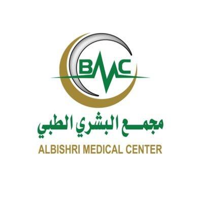 Albishri Medical Center - Thowal