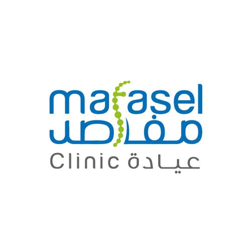 Mafasel Clinic