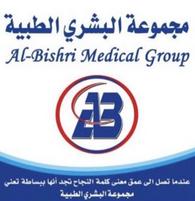 Albishri Medical Center - Rabigh