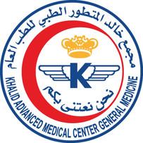 Khalid Advanced Medical Center General Medicine