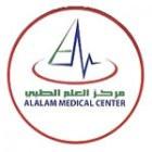 AlAlam Medical Center