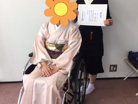 車椅子きつけの講習会に参加しました