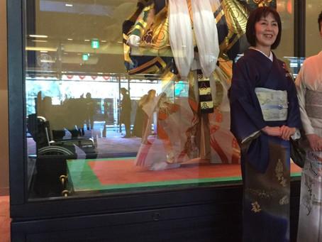 新年会 歌舞伎観劇