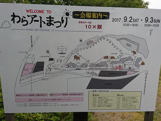 新潟市西蒲区の「わらアートまつり」